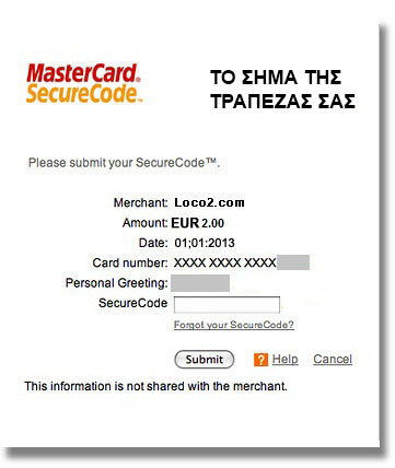 master-card-secure-code.jpg